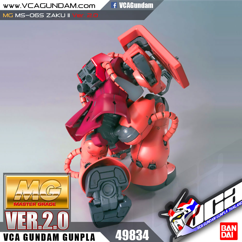 MG MS-06S ZAKU 2 VER 2.0 ซาคุ 2
