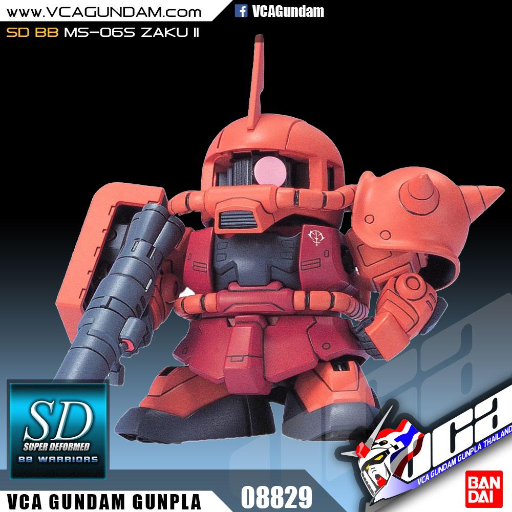 SD BB231 MS-06S ZAKU II ซาคุ