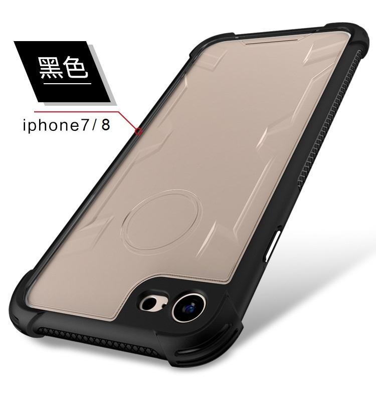 เคสกันกระแทก Atouchbo KING KONG Armor iPhone 8 Plus / 7 Plus