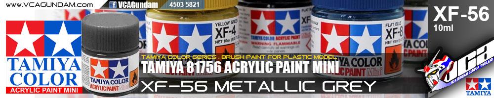 Tamiya 81756 ACRYLIC XF-56 METALLIC GREY