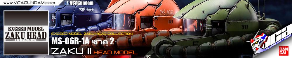 EXCEED MODEL MS-06R-1A ZAKU II HEAD ซาคุ 2