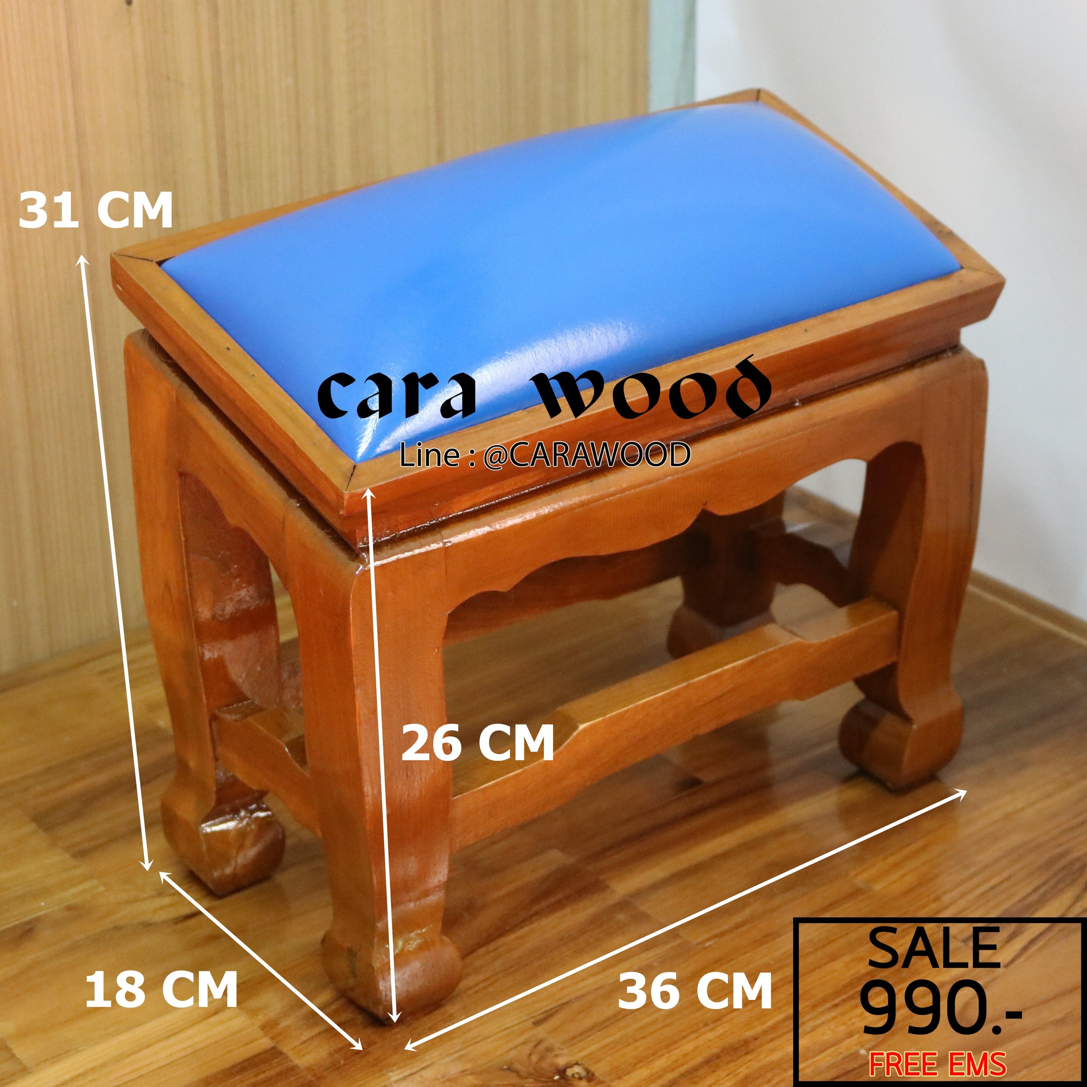 โต๊ะกราบ ไม้สักทองไซส์เล็ก [สีน้ำเงิน]
