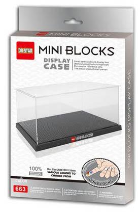 กล่องใส่นาโนบล็อค Dr.Star No.663 Display Case