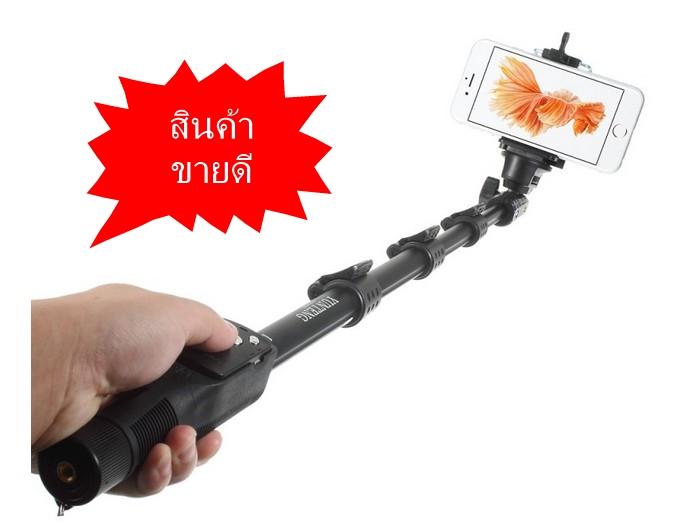 ไม้เซลฟี่ รุ่น คลิปล็อค Monopod Selfie ด้ามยาง มีรีโมท
