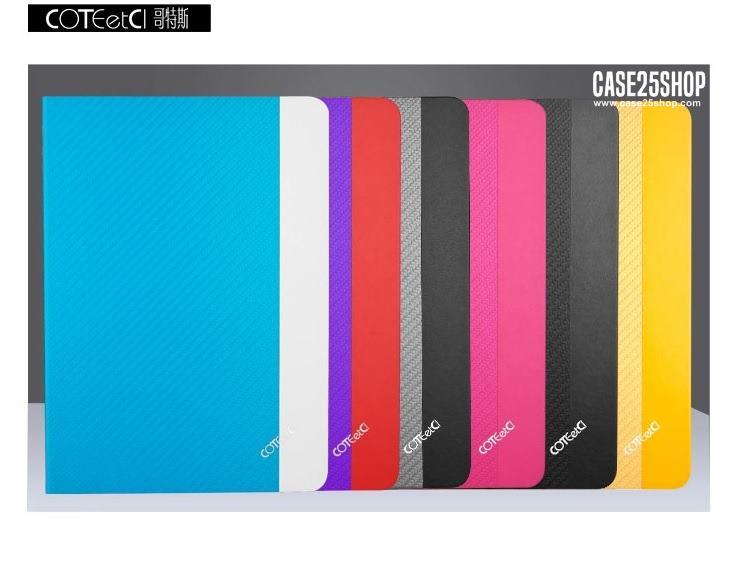 COTEetCI (เคส iPad mini 1/2/3)