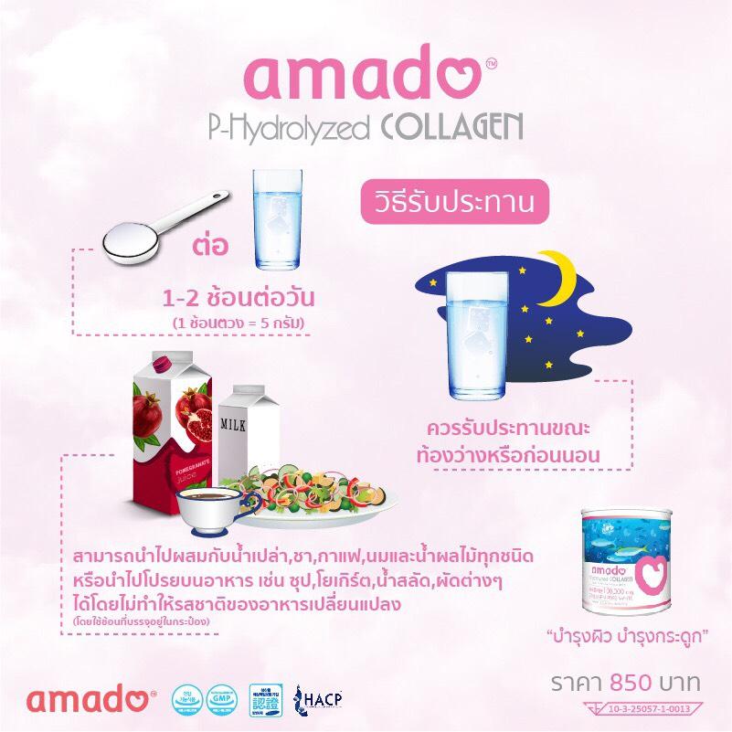 AMADO HACP Collagen