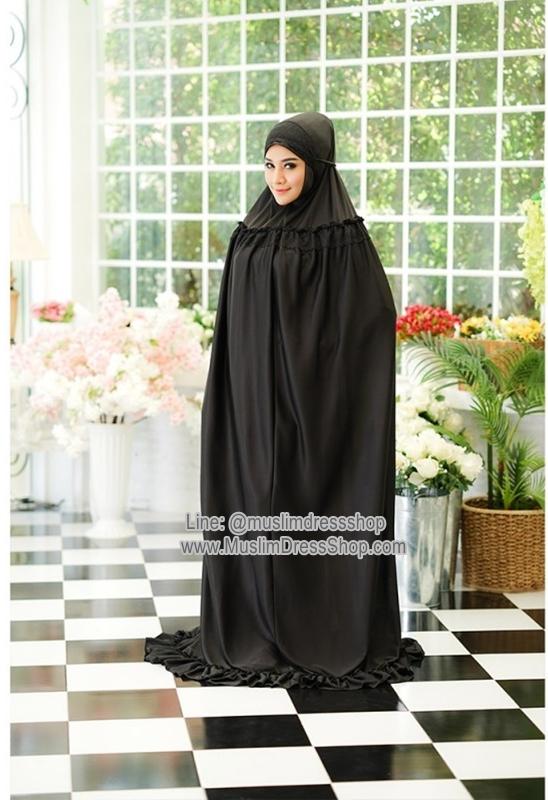 ตะละกง @muslimdressshop.com line id:@muslimdressshop tel:081 1731351talakong prayer set ชุดตะละกง ชุดละหมาดผู้หญิง ตะละกง ชุดละหมาด ตะละกงราคาถูก ผ้าละหมาดอินโด ชุดละหมาดสวยๆ ผ้าละหมาดราคาถูก ผ้าละหมาดผ้ายืด ผ้าละหมาดผู้หญิง ผ้าละหมาดอินโดผ้าละหมาดราคาถูก ผ้าปูละหมาด ผ้าละหมาด พกพาชุด ละหมาด ตะละ ก ง ผ้าละหมาดสวยๆ ขายผ้าละหมาดชุดมุสลิมชุดอิสลามชุดเดรสอิสลามฮิญาบผ้าคลุมผมMuslimdressshopตะละกง ชุดตะละกง ชุดละหมาดผู้หญิง ตะละกง ชุดละหมาด ตะละกงราคาถูก ผ้าละหมาดอินโด ชุดละหมาดสวยๆ ผ้าละหมาดราคาถูก ผ้าละหมาดผ้ายืดผ้าละหมาดชุดมุสลิมชุดอิสลามชุดเดรสอิสลามมุสลิมฮิญาบคลุมผม ชุดละหมาด Prayer set vendos Prayer gebed stele ጸሎት ስብስቦች مجموعات الصلاة Աղոտք սահմանում Prayer dəstləri নামায সেট otoitz multzo наборы Малітоўныя molitva setovima Молитва комплекти ဆုတောင်းပဌနာအစုံ conjunts de pregària Pag-ampo sets 祈祷套 祈禱套 serii preghiera Molitva seta modlitební sety Prayer sæt Prayer sets preĝo aroj សំណុំការអធិស្ឋាន set doa conjuntos de oração பிரார்த்தனை பெட்டிகள் نماز سیٹ ຊຸດການອະທິຖານ conjuntos de oración 祈りのセット යාච්ඤාව කට්ටල प्रार्थना सेट Leagann Urnaí Namaz setleri סטי תפילהตะละกงผู้หญิงมุสลิมะฮพร้อมกระเป๋าตะละกงแบบมีหน้า ตะละกงชุดละหมาดตะละกงแบบมีหน้าชุดละหมาดtalakongตะละกงตาลากง เสื้อผ้าแฟชั่นมุสลิม,ผ้าคลุมฮิญาบ,แฟชั่นมุสลิม,แฟชั่นวัยรุ่นมุสลิม,แฟชั่นมุสลิมเท่ๆ,แฟชั่นมุสลิมน่ารัก,เดรสมุสลิม,เดรสอิสลาม,ชุดออกงานมุสลิม,ชุดออกงานอิสลาม,ชุดเดรสอิสลามราคาถูก,ชุดอิสลาม,ผ้าคลุมอิสลาม,Hijab,ชุดแฟชั่นอิลาม,ชุดเดรส,DressMuslim,ฮีญาบมุสลิม,เดรสมุสลิมไซส์พิเศษ ชุดมุสลิม, เดรสยาว, เสื้อผ้ามุสลิม, ชุดอิสลาม, ชุดอาบายะ. ชุดมุสลิมสวยๆ เสื้อผ้าแฟชั่นมุสลิม ชุดมุสลิมออกงาน ชุดมุสลิมสวยๆ ชุด มุสลิม สวย ๆ ชุด มุสลิม ผู้หญิง ชุดมุสลิม ชุดมุสลิมหญิง ชุด มุสลิม หญิง ชุด มุสลิม หญิง เสื้อผ้ามุสลิม ชุดไปงานมุสลิม ชุดมุสลิม แฟชั่น สินค้าแฟชั่นมุสลิมเสื้อผ้าเดรสมุสลิมสวยๆงามๆ ... เดรสมุสลิม แฟชั่นมุสลิม, เดรสมุสลิม, เสื้ออิสลาม,เดรสใส่รายอ,เสื้อใส่ . แฟชั่นมุสลิม ชุดมุสลิมสวยๆ จำหน่ายผ้าคลุมฮิญาบ ฮิญาบแฟชั่น เดรสมุสลิม แฟชั่นมุสลิม แฟชั่น ... แฟชั่นมุสลิม ชุดมุสลิมสวยๆ เสื้อผ้ามุสลิม แฟชั่นเสื้อผ้ามุสลิม เ