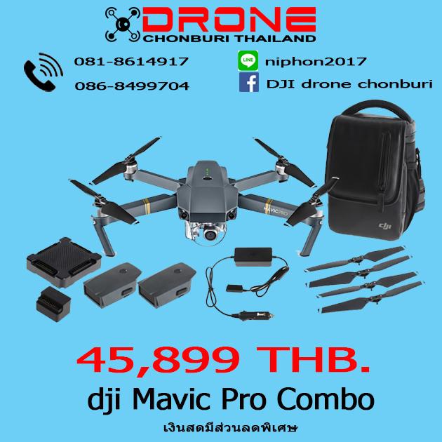 DJI Mavic Pro Combo