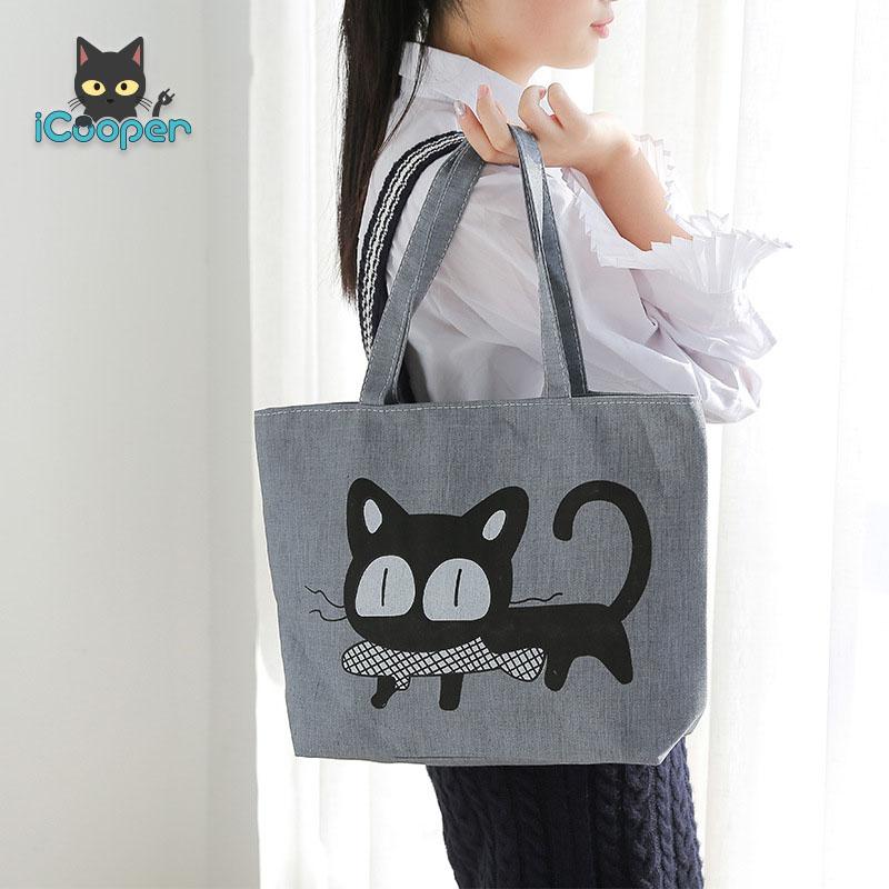 Canvas Handbag (Cat)