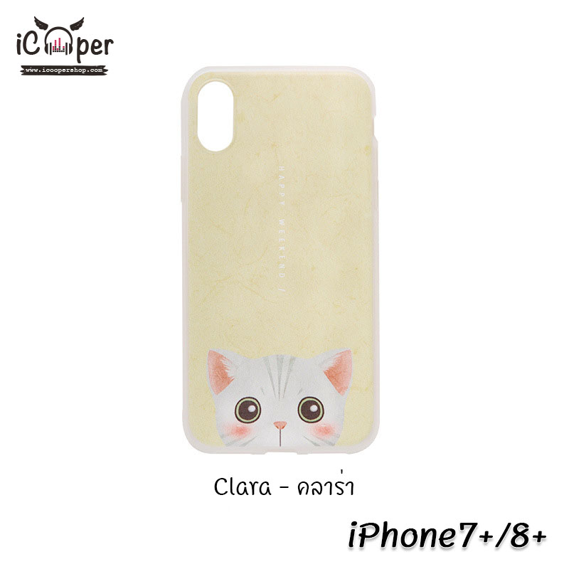 MAOXIN Meaw Series Case - Clara (iPhone7+/8+)