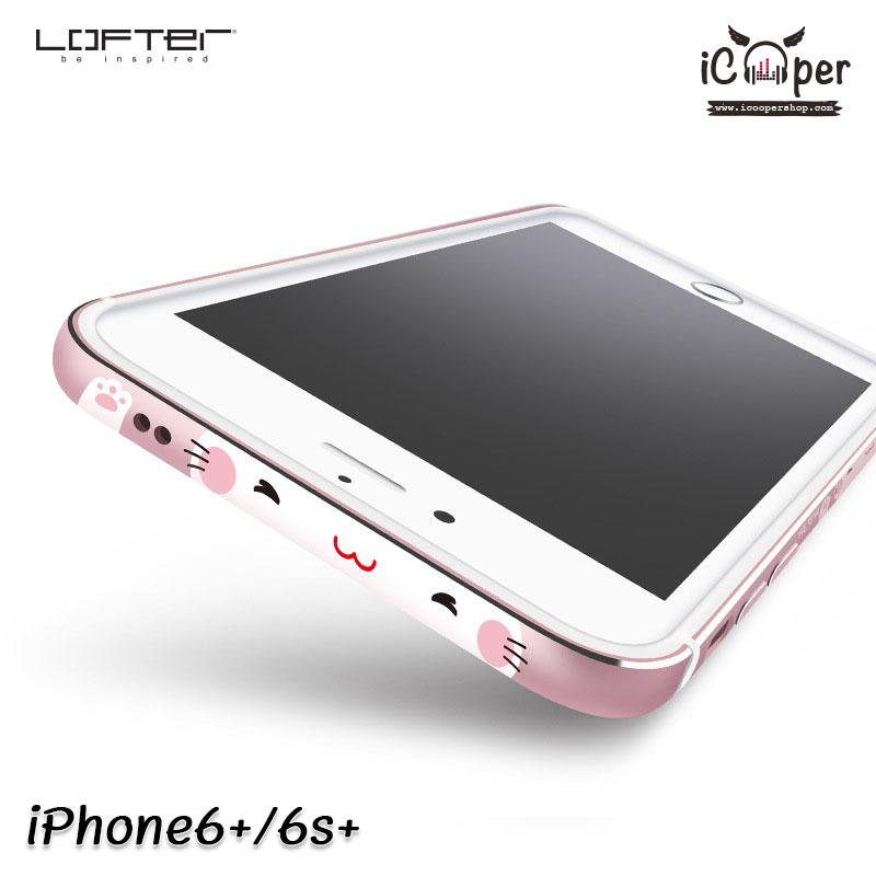 LOFTER Meow Bumper - Pink Gold (iPhone6+/6s+)