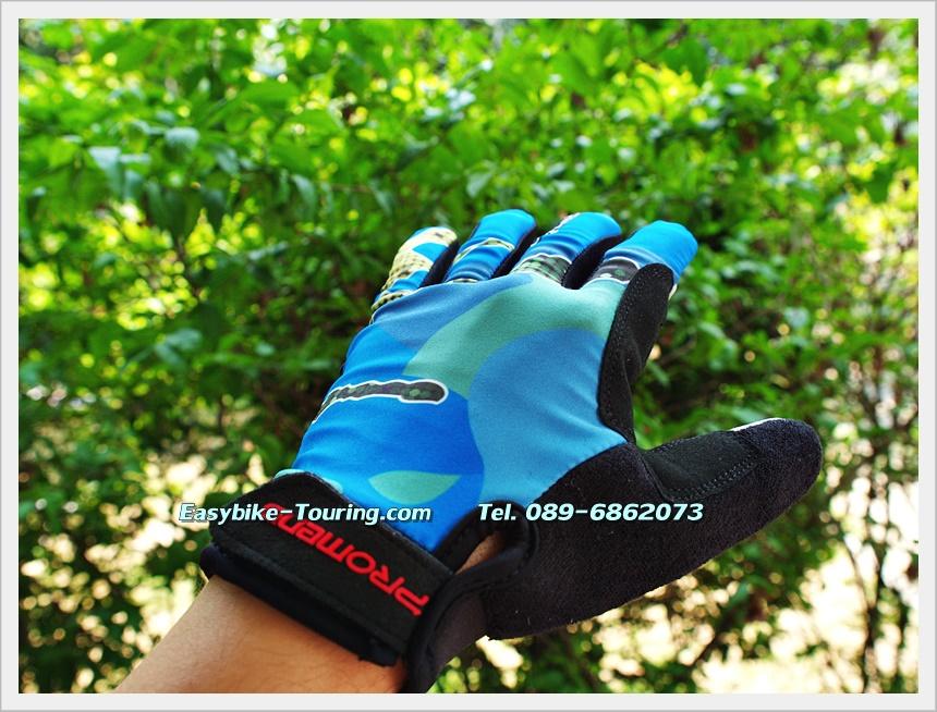 ถุงมือเต็มนิ้วรุ่นใหม่ Promend