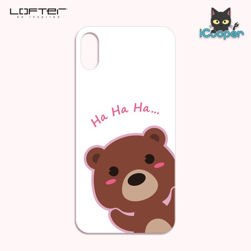 LOFTER Cartoon Funny Full Cover - Bear White (iPhoneX)