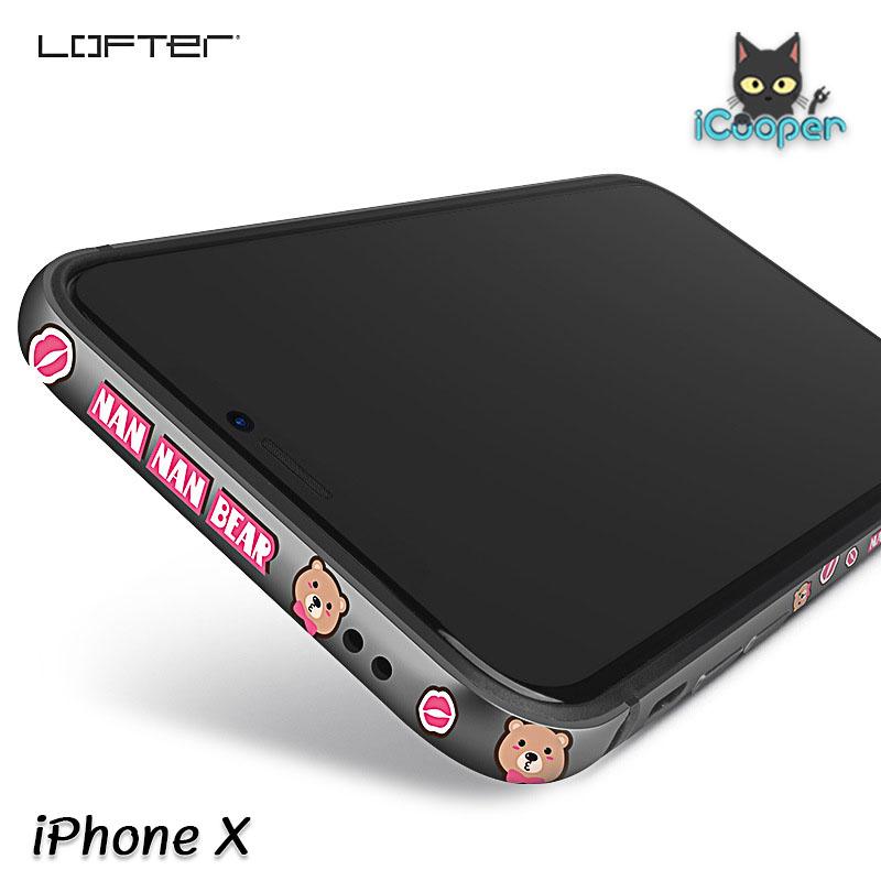 LOFTER NAN NAN Bear Bumper - Black (iPhoneX)