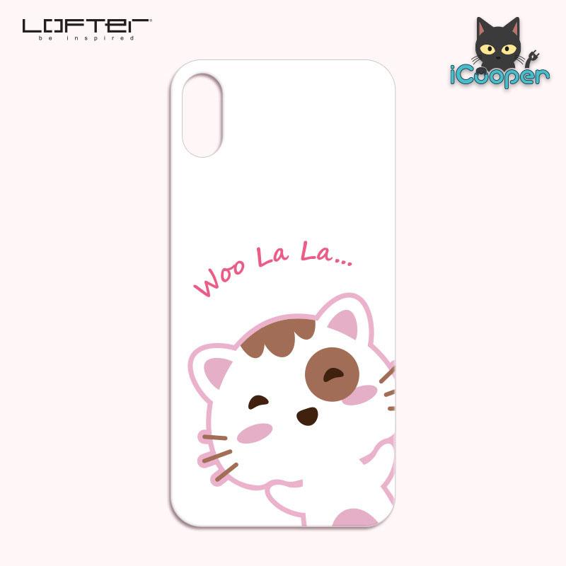 LOFTER Cartoon Funny Full Cover - Cat White (iPhoneX)