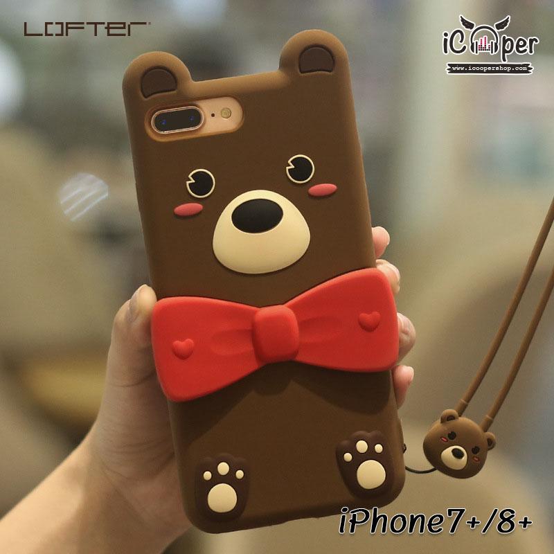 LOFTER Love Bear - Dark Brown (iPhone7+/8+)