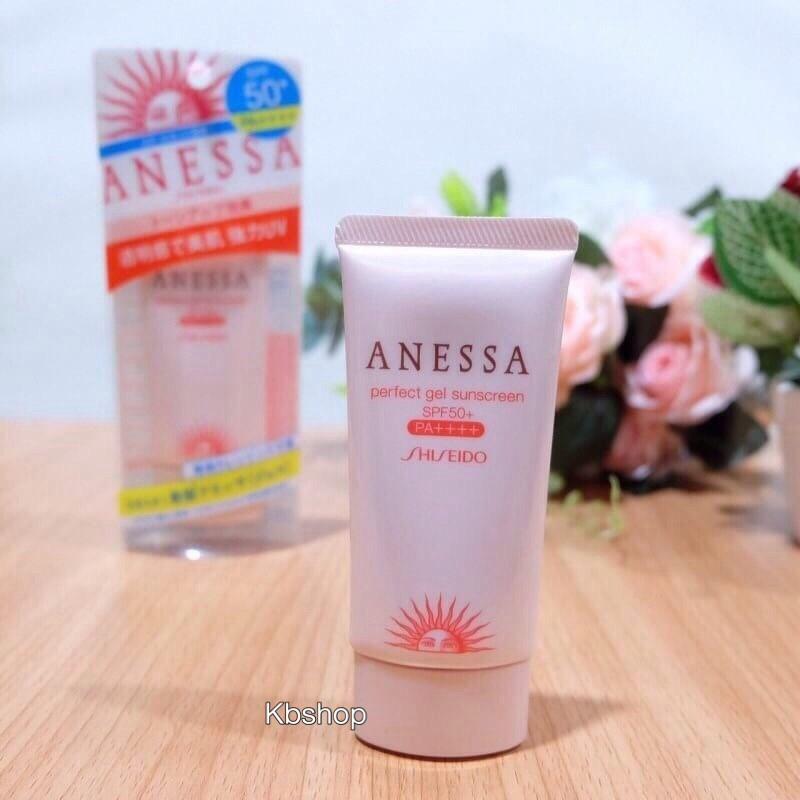 #SHISEIDO Anessa Perfect Gel Sunscreen A+ SPF 50+ PA++++ (Japan) ขนาด 60 ml (ปกติ)