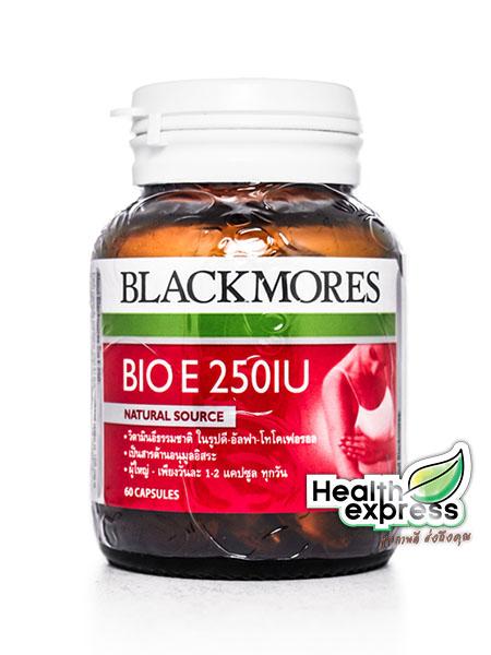 Blackmores Bio E 250 mg. แบลคมอร์ส ไบโอ อี บรรจุ 60 แคปซูล