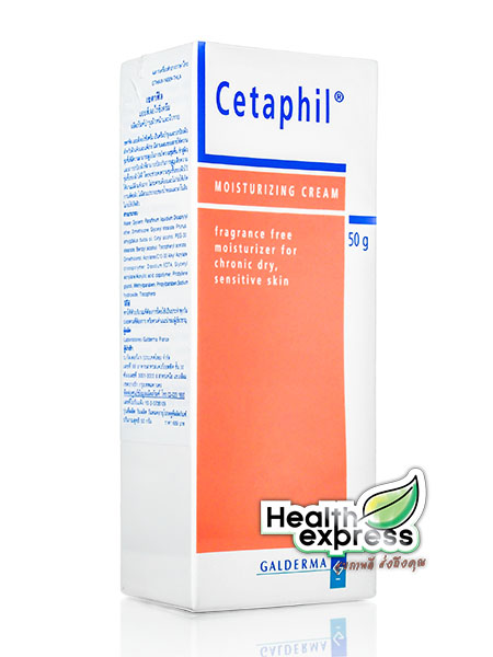 Cetaphil Moisturizing Cream 50 g. เซตาฟิล มอยส์เจอร์ไรซิ่งครีม 50 กรัม