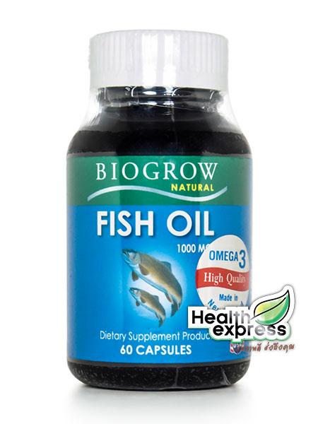 Biogrow Fish Oil ไบโอโกรว์ น้ำมันปลา บรรจุ 60 แคปซูล