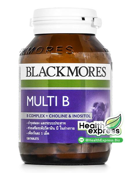 Blackmores Multi B แบลคมอร์ส มัลติ บี