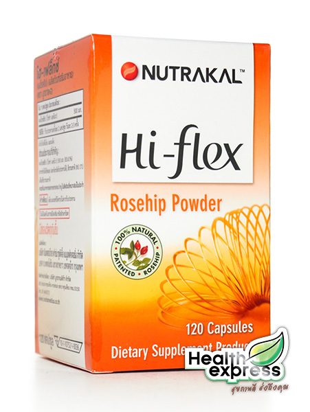 Nutrakal Hi Flex นูทราแคล ไฮ เฟล็กซ์ บรรจุ 120 แคปซูล