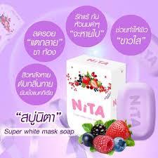 Nita Super white mask soap plus สบู่วิตามินรวม