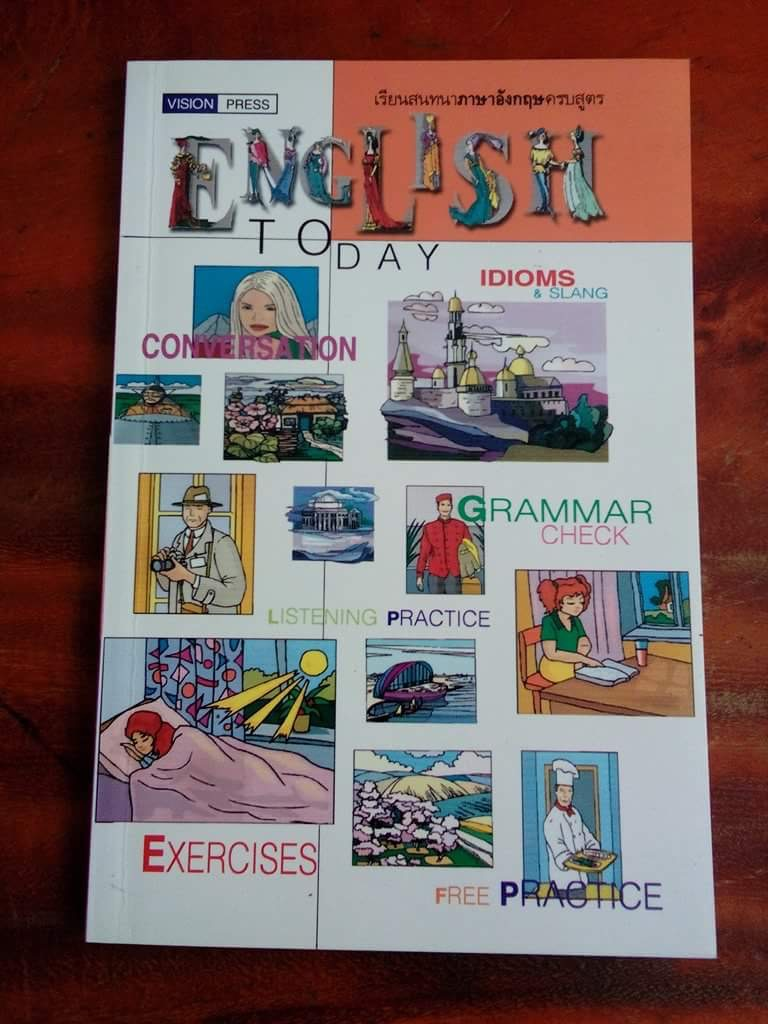 English today ราคา 95