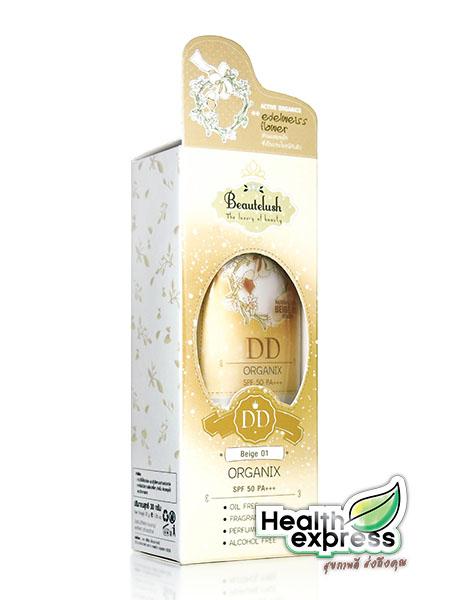 Beautelush DD Cream [Beige 01] Natural Look 30 g. SPF 50+++