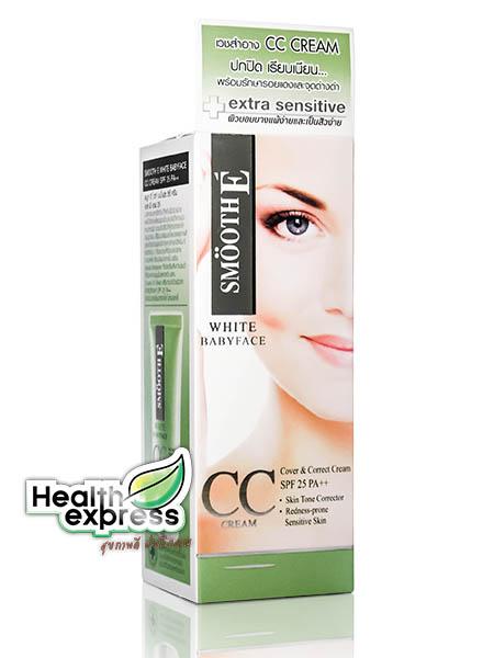 Smooth E White Baby Face CC Cream SPF25 PA+++ ปริมาณสุทธิ 30 g.