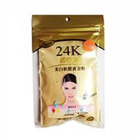 ผงมาร์คหน้าทองคำ24K Whitening soft Mask Gold Powder