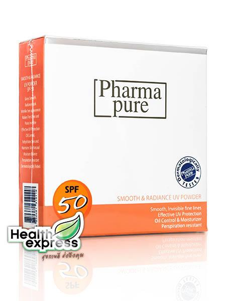 PharmaPure Smooth & Radiance UV Powder SPF 50 ปริมาณสุทธิ 12 กรัม