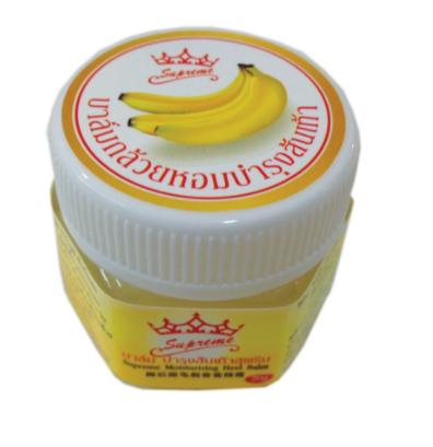 ครีมกล้วยหอม บำรุงผิว แก้ส้นเท้าแตก ซูพรีม 20กรัม ครีมแก้ส้นเท้าแตก ทานวด บำรุงบริเวณที่แห้งแตก