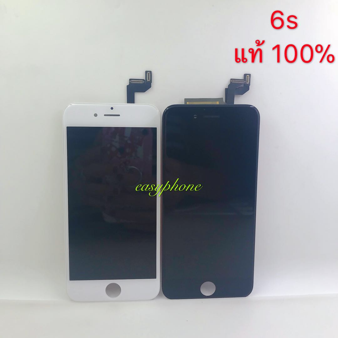 LCD iPhone 6S แท้