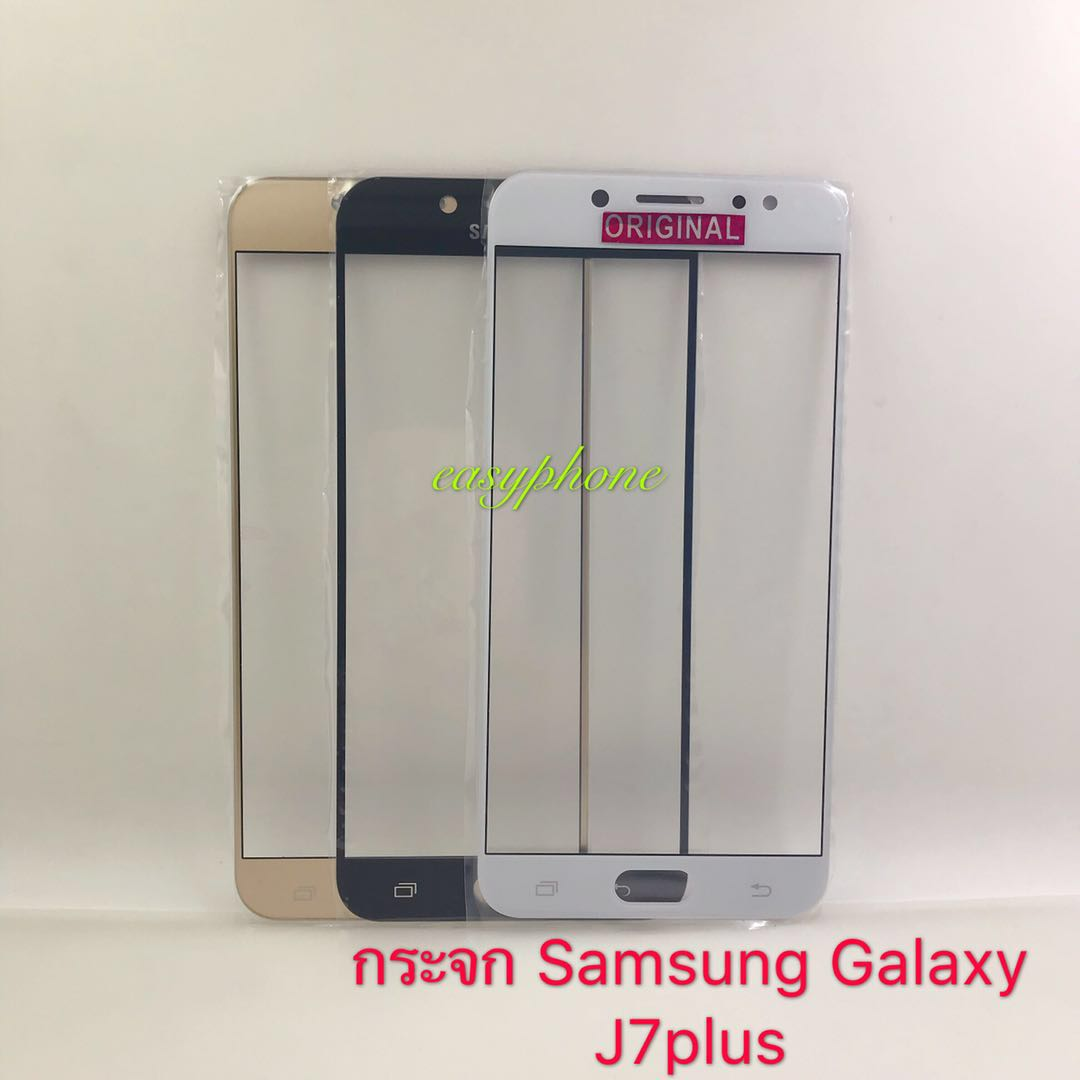 กระจก Samsung Galaxy J7plus มีสีขาว,ดำ,ทอง