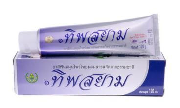 ยาสีฟันทิพสยาม (หลอดใหญ่ 120กรัม) ต้นฉบับยาสีฟันสมุนไพรไทย ผสมสารสกัดจาก สมุนไพรธรรมชาติ
