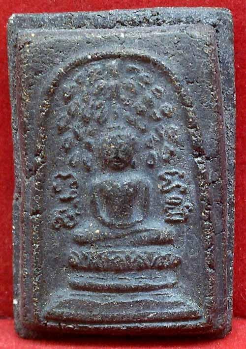 ปรกโพธิ์ใหญ่ ผงใบลาน ปี๒๕๑๐..ลพ.เงิน วัดดอนยายหอม