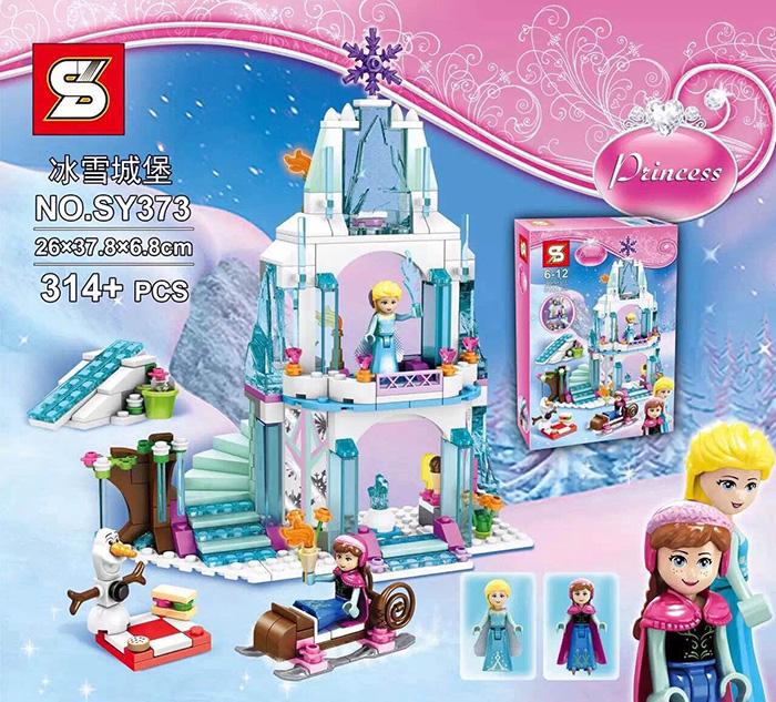 เลโก้จีน SY373 มินิฟิกเกอร์ Frozen Castle ราคาถูก ด้านหน้ากล่อง
