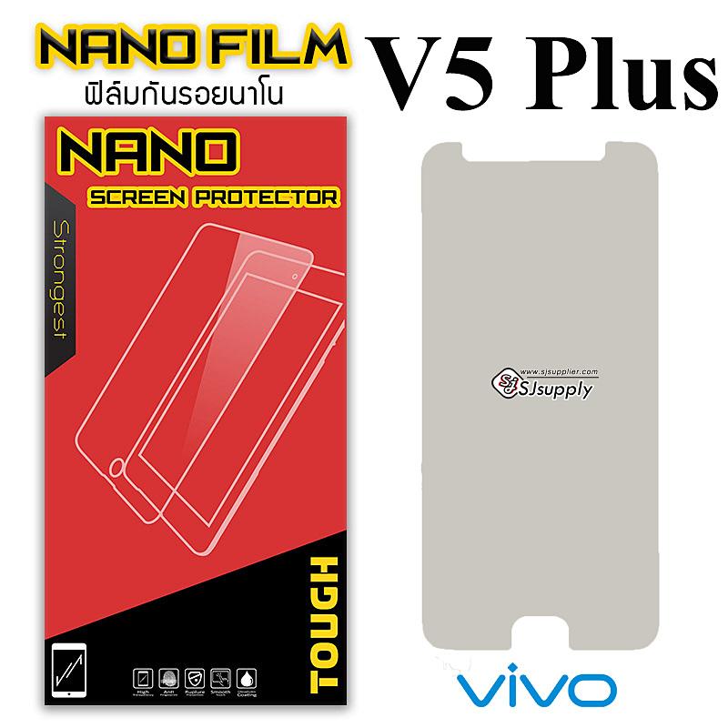ฟิล์มกันรอย Vivo V5 Plus (Nano)