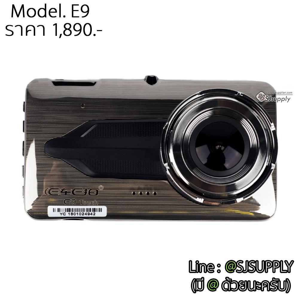 กล้องติดหน้ารถยนต์ Ecar E9