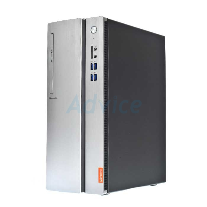 Desktop Lenovo IdeaCentre IC 510-15IKL (90G800FUTA)