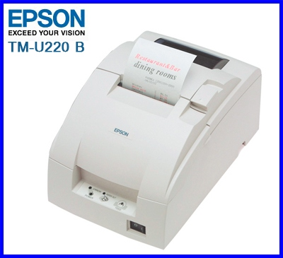 เครื่องพิมพ์ใบ เสร็จ เครื่องพิมพ์สลิปEPSON แบบหัวเข็ม เครื่องพิมพ์ด็อทเมตริกซ์ Dot Matrix Printer Epson TM-U220 B (ตัดกระดาษอัตโนมัติ ไม่สำเนากระดาษ)ราคารวมภาษีมูลค่าเพิ่มแล้ว