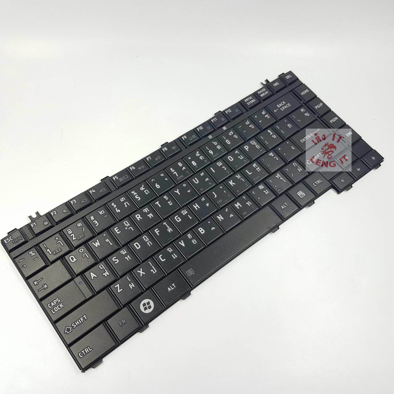 KEYBOARD TOSHIBA M200