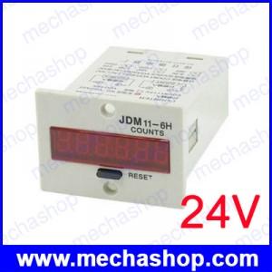 เครื่องนับจำนวน ดิจิตอลเค้าท์เตอร์ JDM11-6H แรงดัน 24Vdc contact input accumulating counter relay อินพุทแบบ Contact