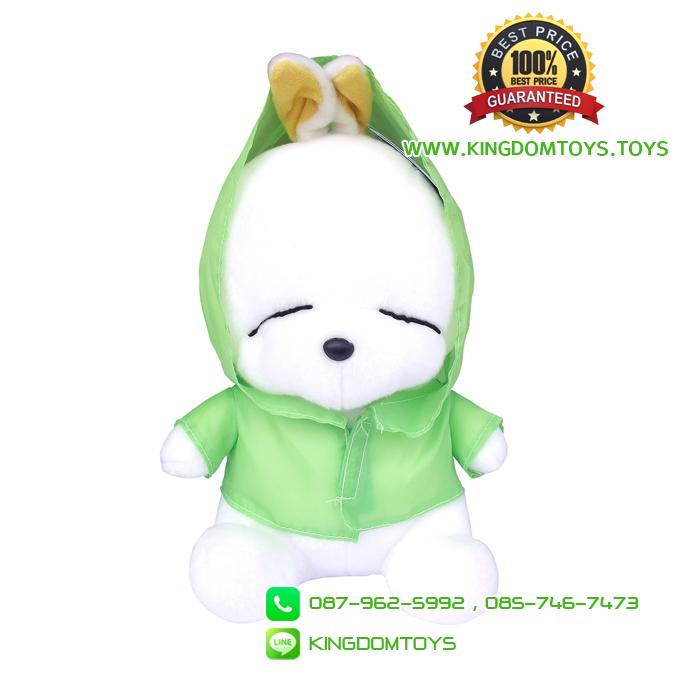 ตุ๊กตา Mashimaro ชุดกันฝนสีเขียว 8 นิ้ว