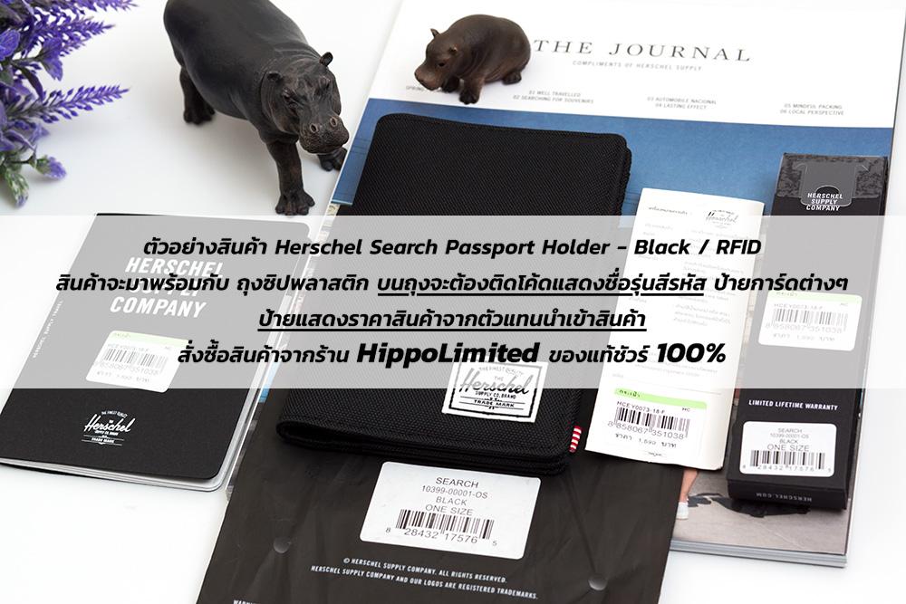 Herschel Search Passport Holder - Black / RFID - สินค้าของแท้