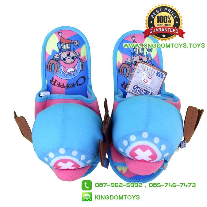 รองเท้า ช็อปเปอร์ Shopper [DEX]