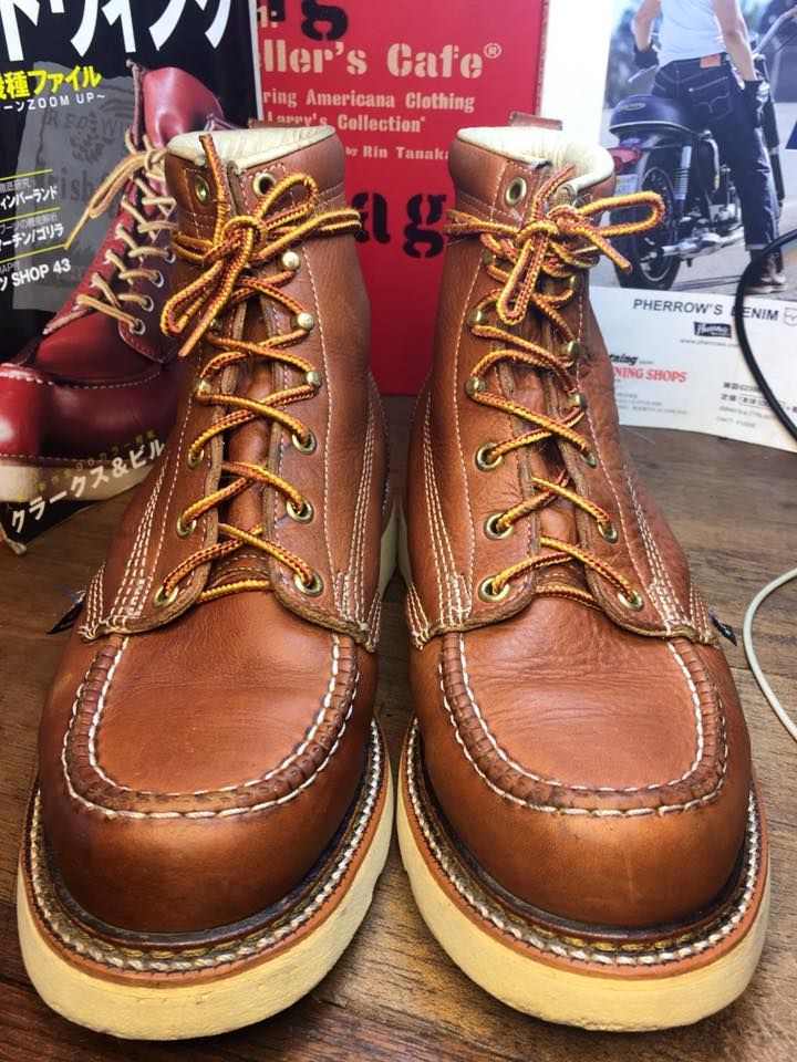 Thorogood Boot size 7.5D