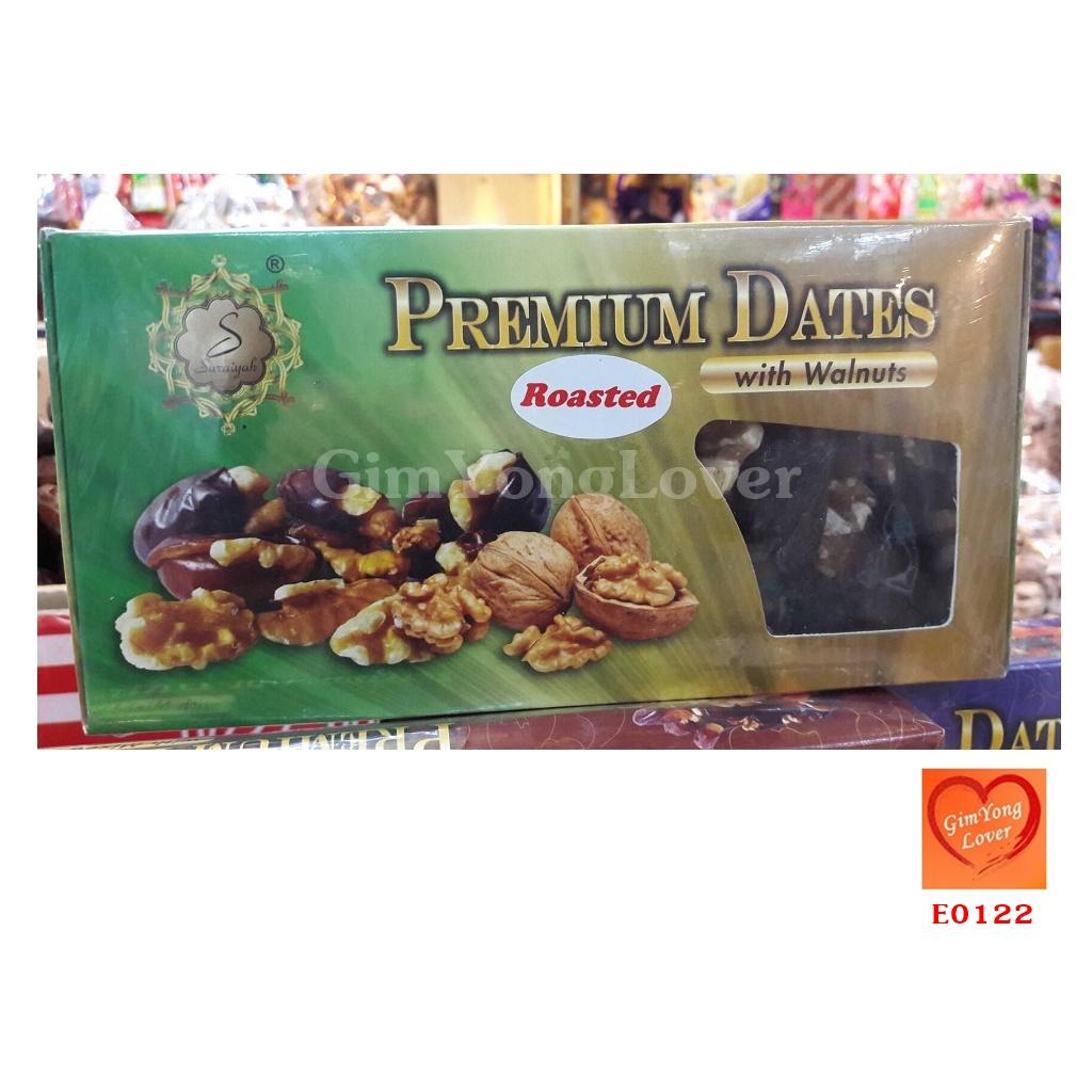อินทผาลัมสอดไส้วอลนัท ตรา พรีเมี่ยมเดท (PREMIUM Dates with Walnuts)