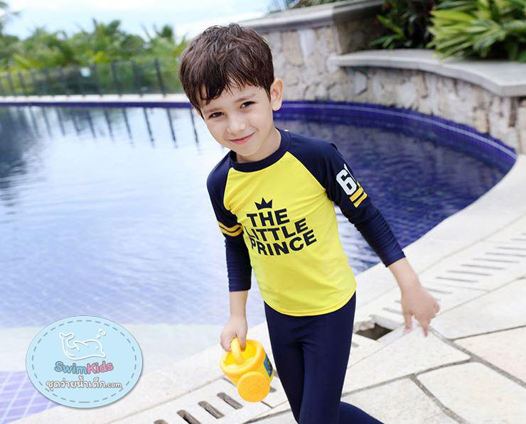 ชุดว่ายน้ำเด็กผู้ชาย เสื้อแขนยาว กางเกงขายาว The Little Prince สีเหลือง-น้ำเงินเข้ม เอวผูกเชือก ปรับขนาดได้